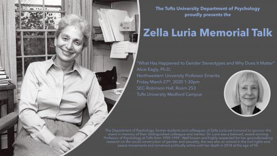 The Zella Luria Memorial Talk